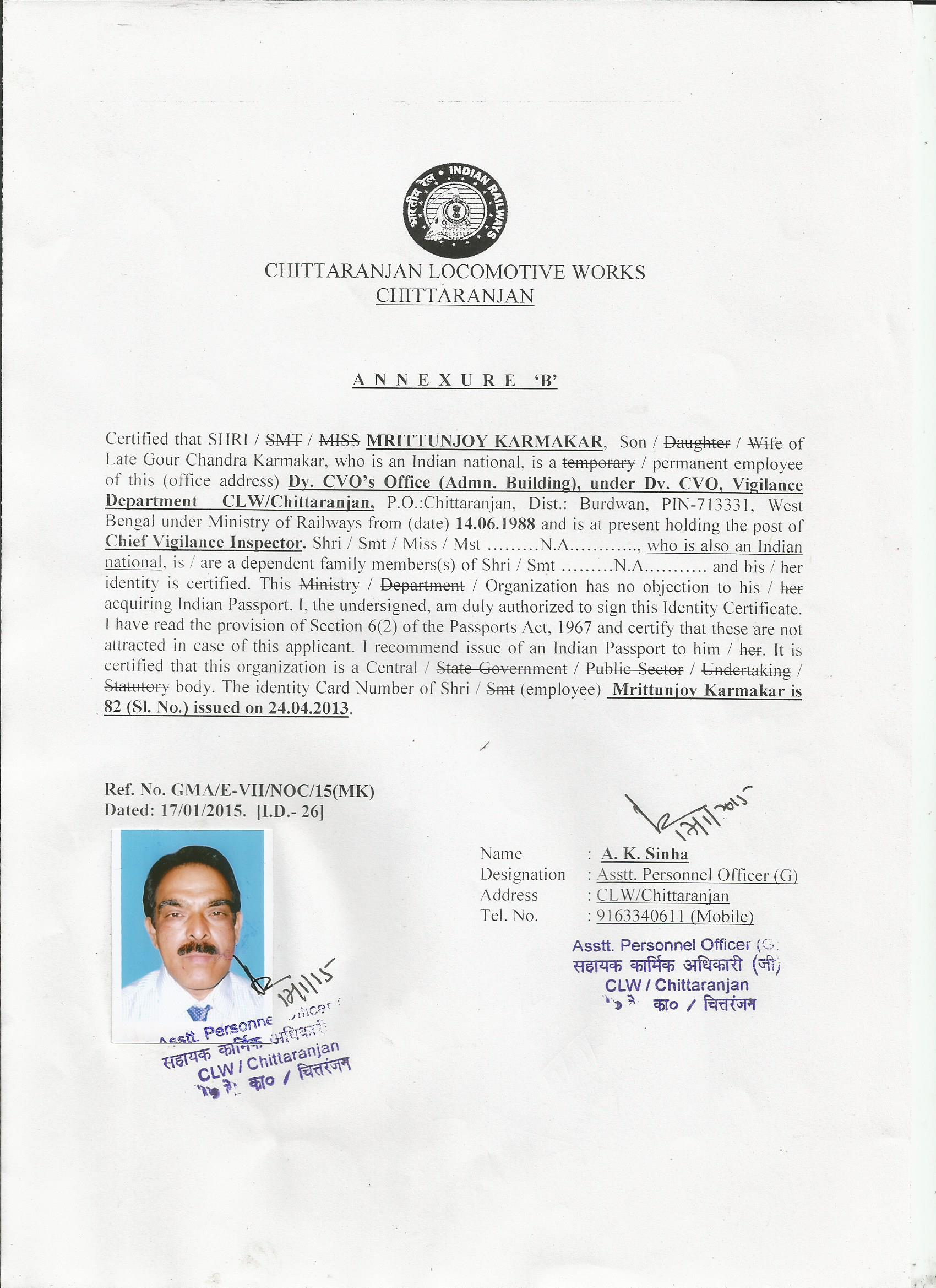 Shri Mrittunjay Karmakar, Chief Vigilance Inspector, Download  No Objection Certificate For Passport